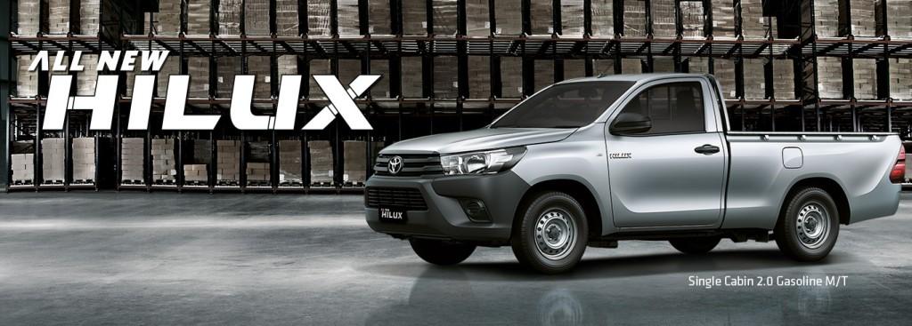 Harga Toyota Hilux Single Cabin